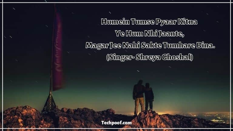 Cute Hindi Song Lyrics For Picture Captions, Hindi Songs Captions For Instagram, Captions For Selfies From Hindi Songs, Bollywood Songs Caption, Bollywood Songs Captions For Instagram